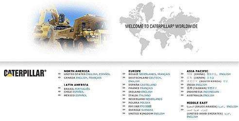 caterpillar splash global gateway