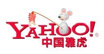 Yahoo year of the rat