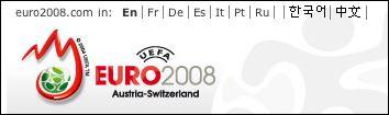 Euro 2008 languages header