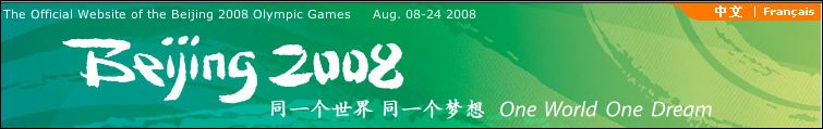 Header from  the Olympics Beijing Web site