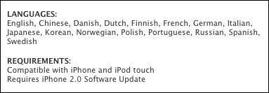 iPhone Remote App