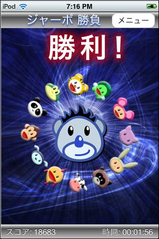 Anime Match by Jirbo,