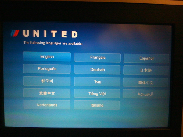 united airlines entertainment global gateway