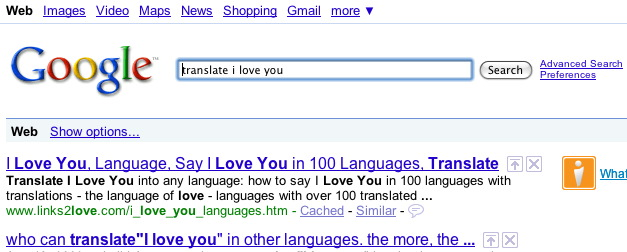 google_i_love_you