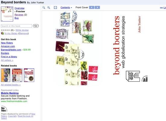 google_books_beyondborders