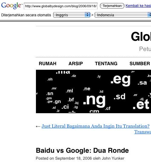 google_translate2a