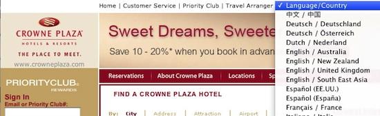 crowne plaza global gateway