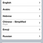 Apple iPhone 4 improves international support
