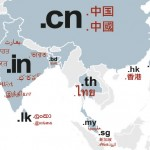 Think outside .com: A map of the world's IDNs