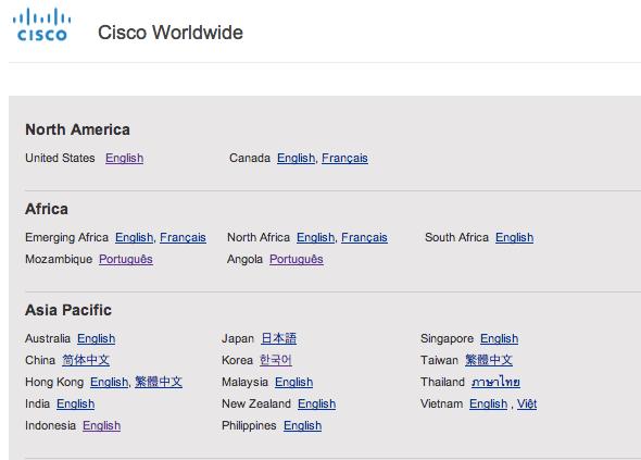 Cisco global gateway