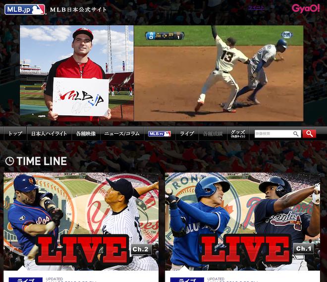 MLB Japan