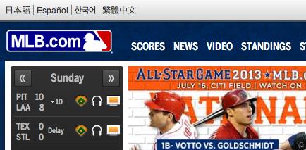 MLB global gateway