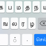 So what if the icons are ugly, iOS 7 now supports Tamil