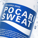 Is Pocari Sweat the next Gatorade?