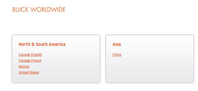 buick_global_gateway