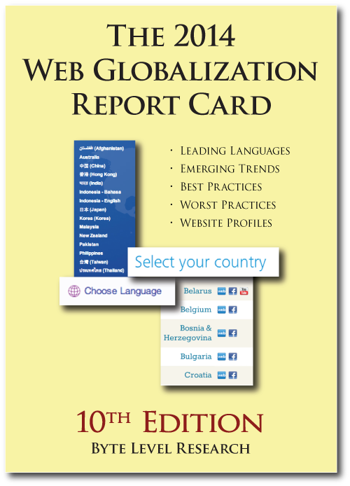 web globalization report card