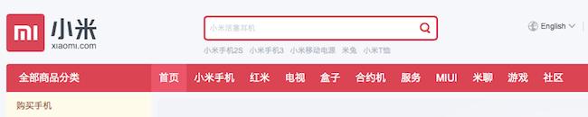 Xiaomi global gateway