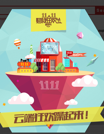 tmall_singles_day