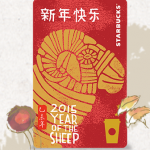 Web localization in the Year of the Sheep