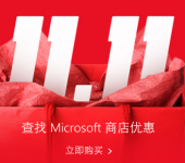 Notes from Singles Day 2015