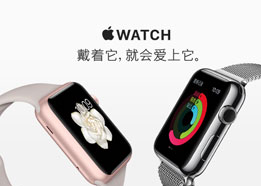 iWatch China