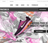Nike improves its global gateway