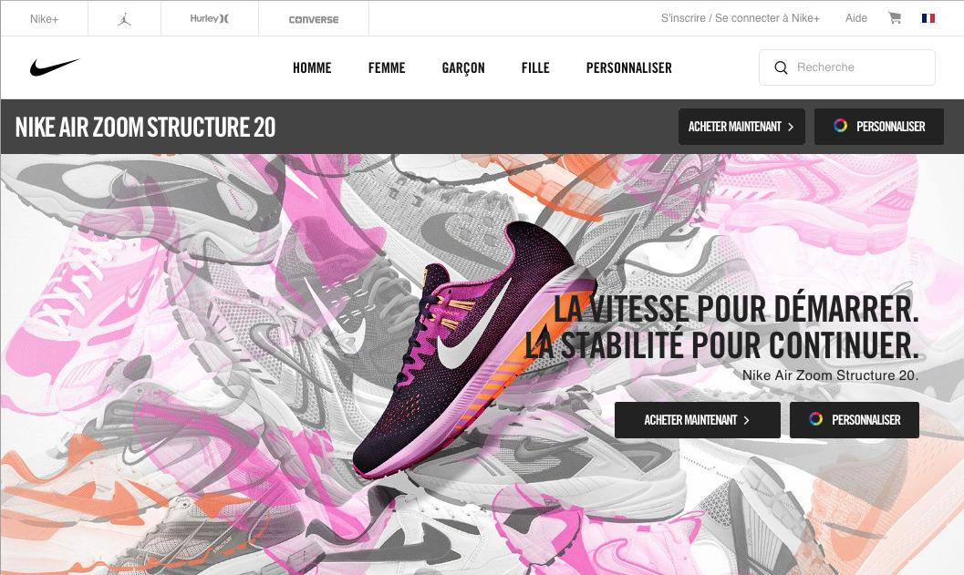 Nike improves its global gateway