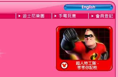 disney_hk_gate.jpg