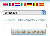 gizmodo_gateway.jpg
