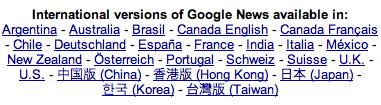google_news_nov2005.jpg