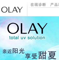 olay_cn_detail.jpg