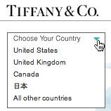 tifanny_gateway.jpg